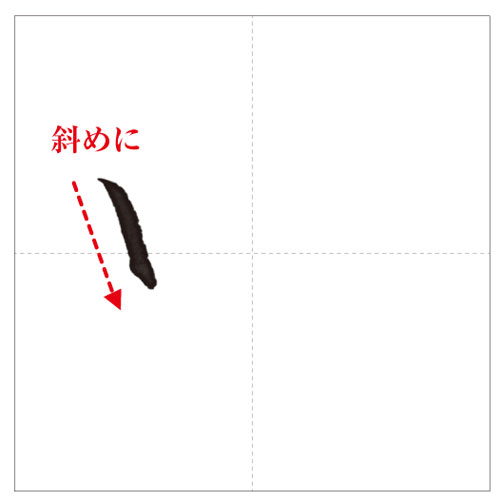 文字中+ね-のコピー-12