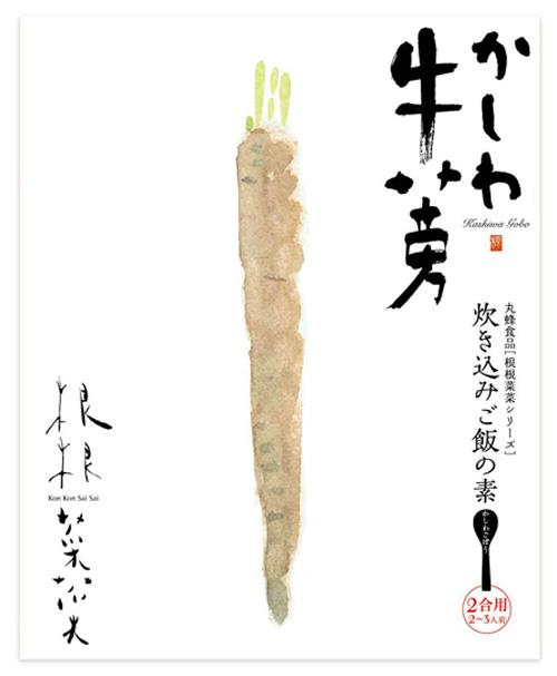 160502kashiwagobou