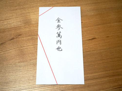 160530nakafukuro