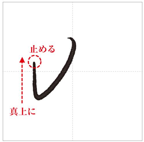 の+は-のコピー-10