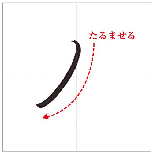 の+は-のコピー-11