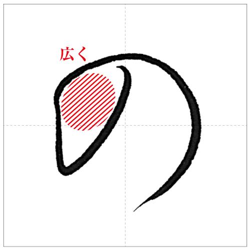 の+は-のコピー-12