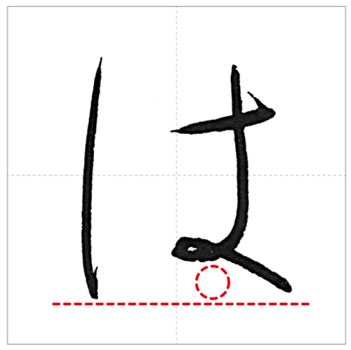 の+は-のコピー-2