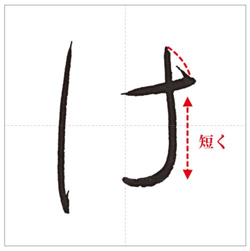 の+は-のコピー-3