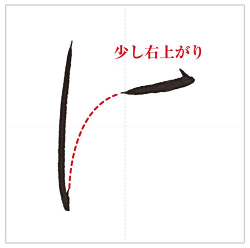 の+は-のコピー-4