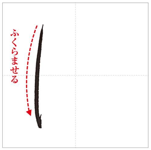 の+は-のコピー-5