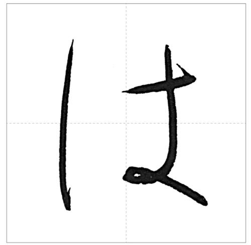 の+は-のコピー-6