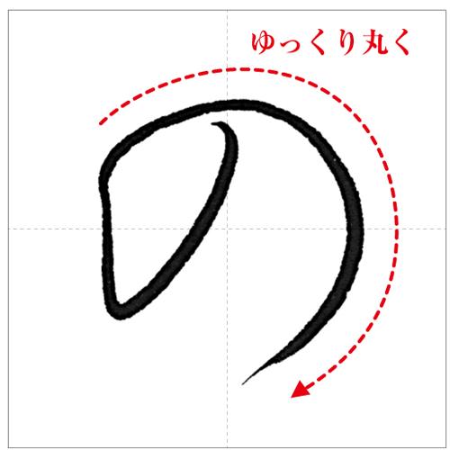 の+は-のコピー-8