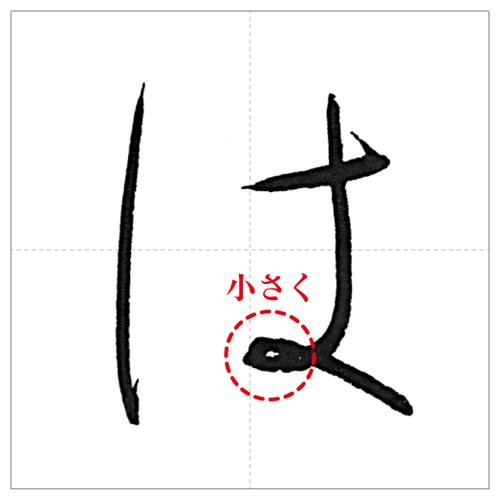の+は-のコピー