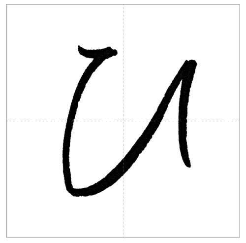 ひふへ-のコピー-15