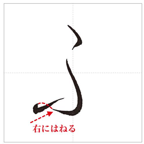 ひふへ2-のコピー-4
