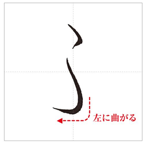 ひふへ2-のコピー-5