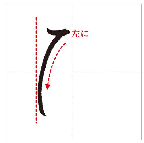 ひふへ2-のコピー-8