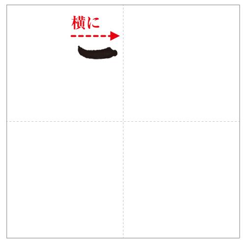 ひふへ2-のコピー-9