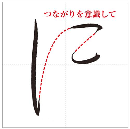 ほま-のコピー-10