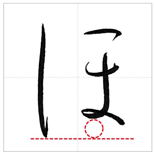 ほま-のコピー-7