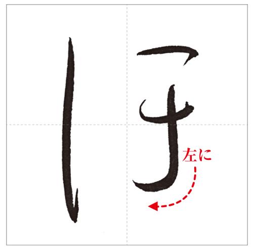 ほま-のコピー-9