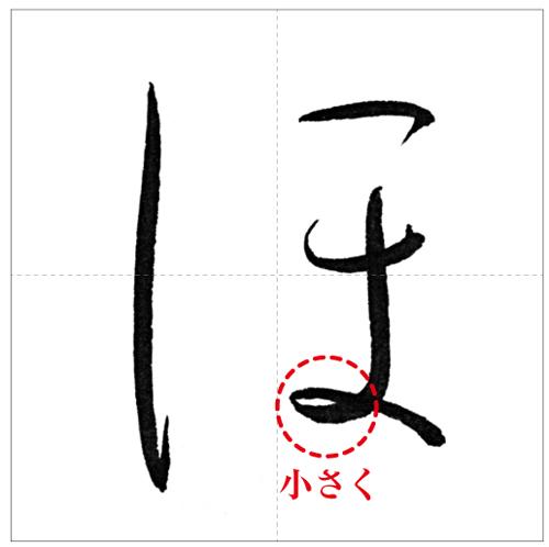 ほま のコピー 9
