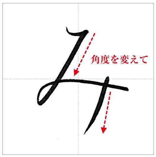 み-のコピー-2