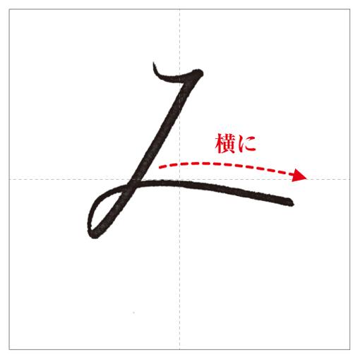 み-のコピー-3