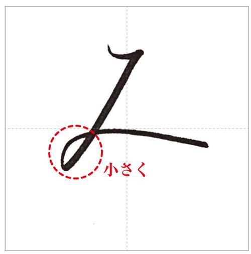 み-のコピー-4