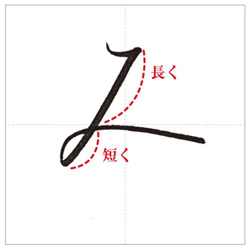 み-のコピー-5