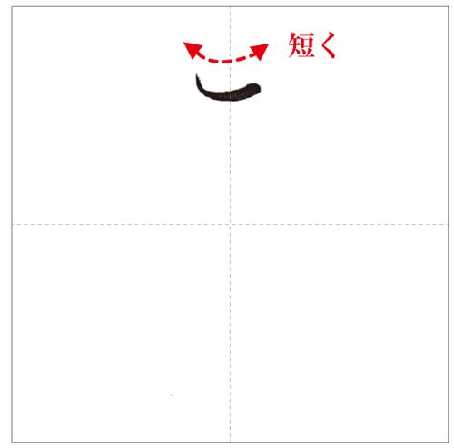 み-のコピー-6