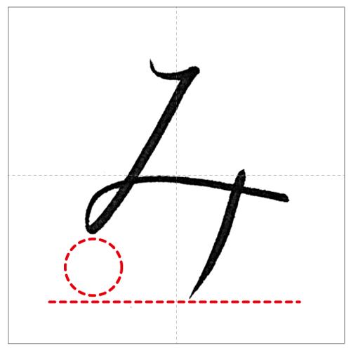 み-のコピー