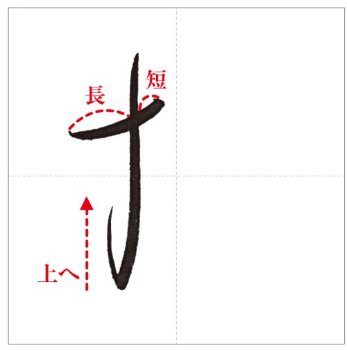 む-のコピー-3