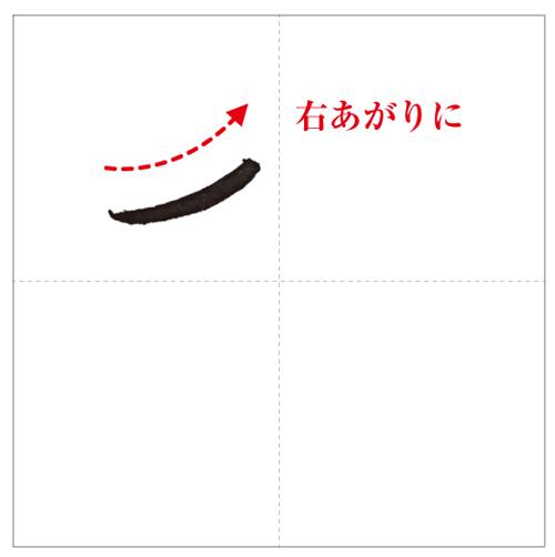 む-のコピー-5