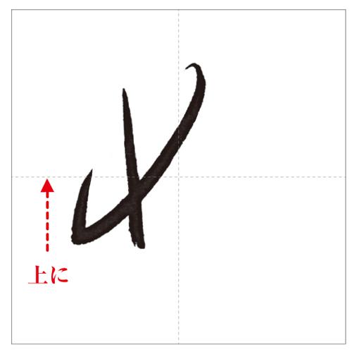 め-のコピー-4