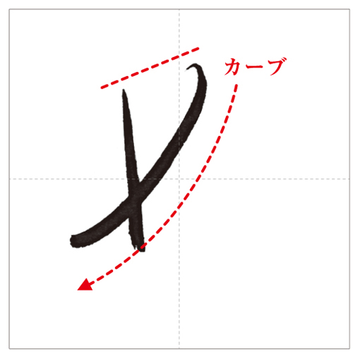 め-のコピー-5