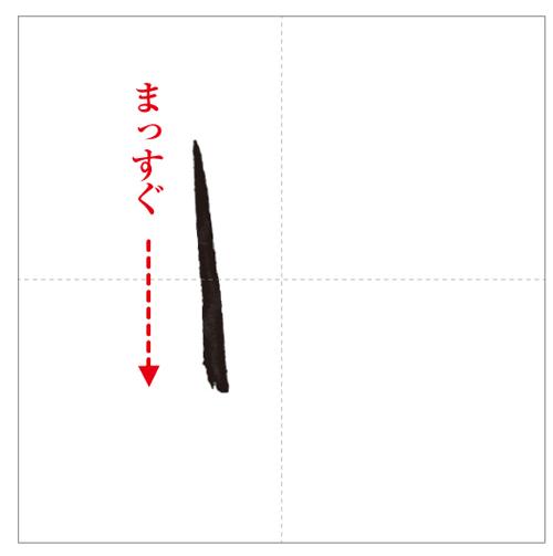 め-のコピー-6