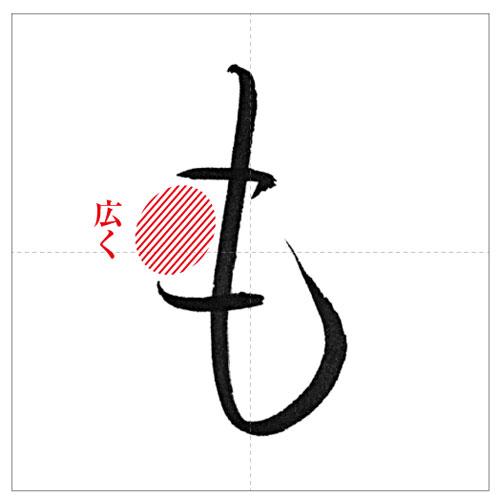 も-のコピー-4