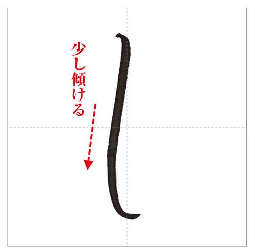 も-のコピー-5