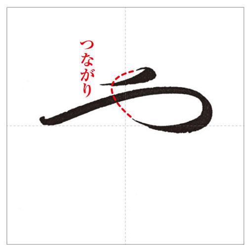 やゆ-のコピー-11