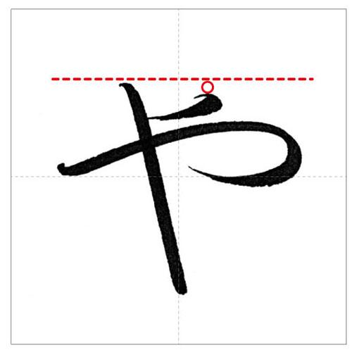 やゆ-のコピー-9