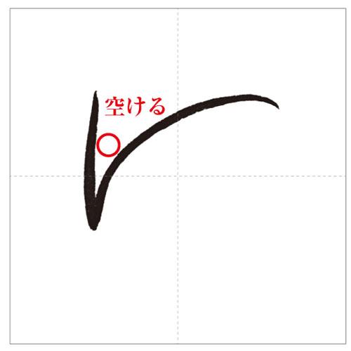 よゆら-のコピー-11