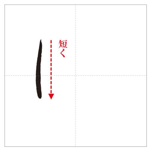 よゆら-のコピー-12