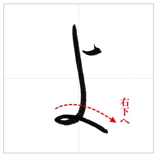 よゆら-のコピー-15