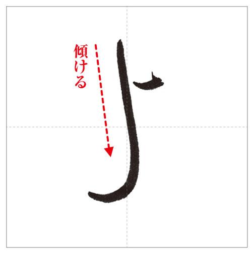 よゆら-のコピー-16