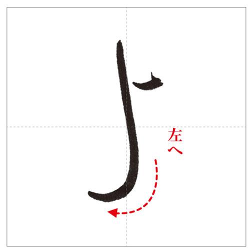 よゆら-のコピー-18