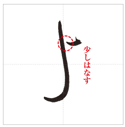 よゆら-のコピー-19