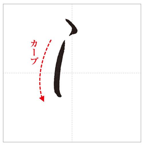 よゆら-のコピー-2