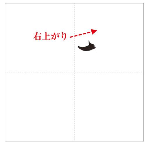 よゆら-のコピー-20