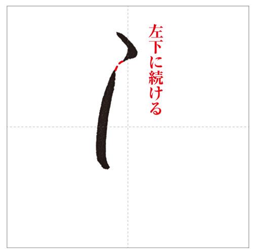 よゆら-のコピー-3