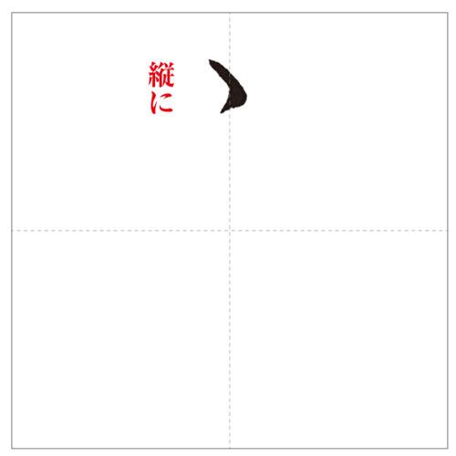 よゆら-のコピー-4