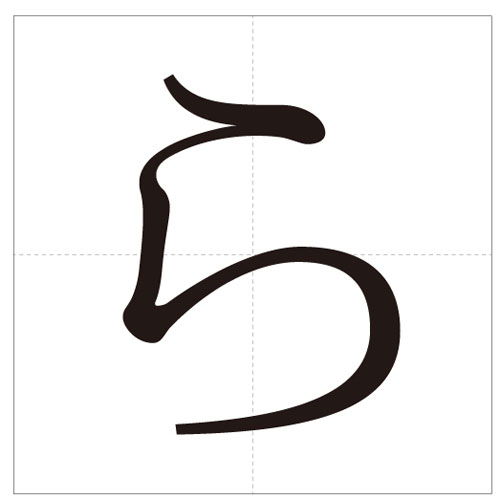 よゆら-のコピー-5