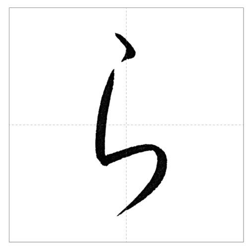 よゆら-のコピー-6