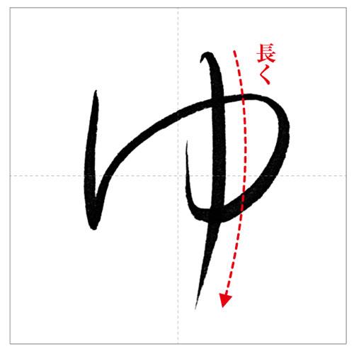 よゆら-のコピー-7